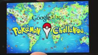 【そんなのできるの!?Google mapにポケモンが!?】Googleが放つ超画期的な「ポケモンチャンレジ」とは
