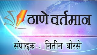 Thane Vartaman 27 December 2017 News