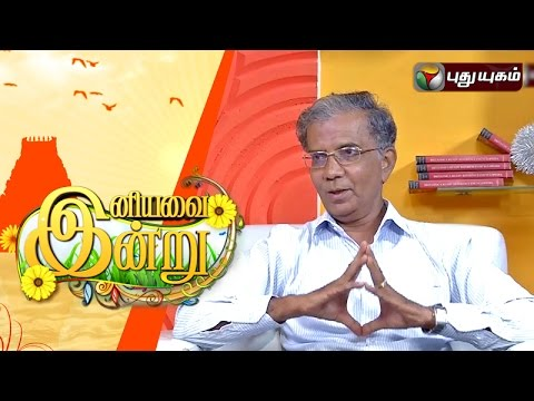 Money-Smart-Week-in-Iniyavai-Indru--24-04-2016-I-Puthuyugam-TV
