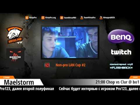 Virtus.pro Dota 2 Non-PRO LAN Cup #2 Interview: Pro123.nothing