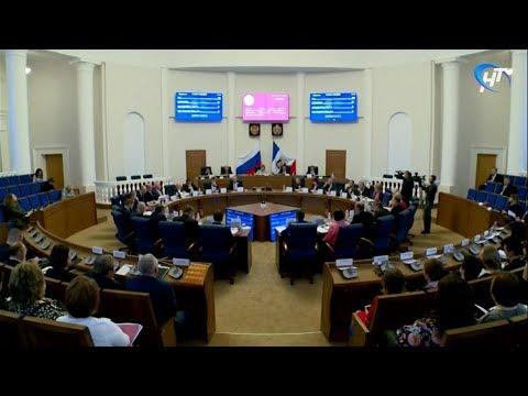 Состоялось первое в этом году заседание регионального парламента