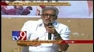 Daggubati Venkateswara Rao slams YCP and TDP over AP Special Status