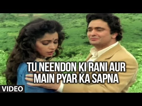 Tu Neendon Ki Rani Aur Main Pyar Ka Sapna Full Song | Honeymoon | Rishi Kapoor, Ashwini Bhave