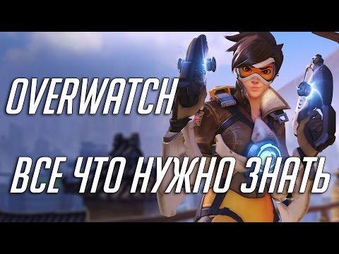 Детальный Обзор Overwatch героев игры. Стоит ли она того?