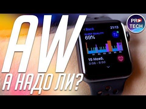 Зачем нужны Apple Watch? 5 причин купить умные часы! | ProTech