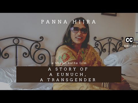Bharat Katha - Panna Hijra,  a transgender born in a village in India - Part1
