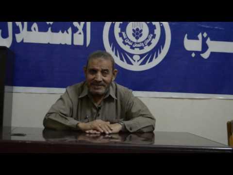 """""""بركات"""": """"السادات"""" هو اول من فتح باب الصهيونية على مصرعية بعد زيارة تل أبيب"""