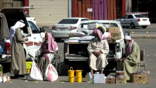Buraydah Saudi Arabia  City new picture : Buraydah, Saudi Arabia