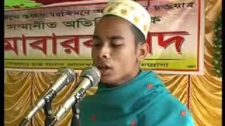 Video bangla gozol 1 MP3, 3GP, MP4, WEBM, AVI, FLV Juli 2018