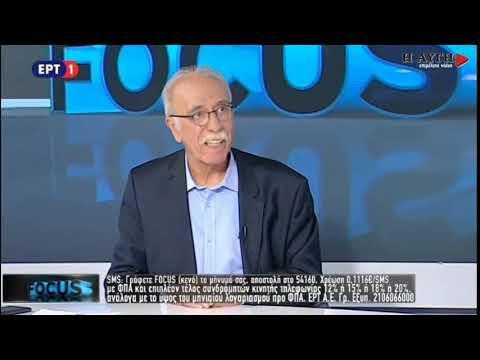 Video - Επιχείρηση αποσυμφόρησης της Μόριας - Τι δήλωσε ο υπ. Μεταναστευτικής Πολιτικής, Δ. Βίτσας