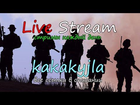 H1Z1 Battle Royal / King of the Kill / Live Stream