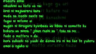 Download Lagu Canvas  Plus]  Katekyo hitman Lyrics Mp3