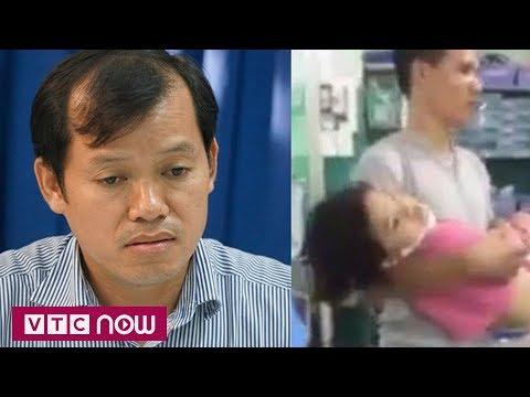 Bỏ mặc bệnh nhân khi chưa bộp viện phí: Bệnh viện giải trình | VTC1 - Thời lượng: 60 giây.