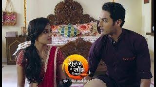 Video Tu Sooraj, Main Saanjh Piyaji - 6th October 2017 - Today Latest News - Star Plus TV Serial MP3, 3GP, MP4, WEBM, AVI, FLV Oktober 2017