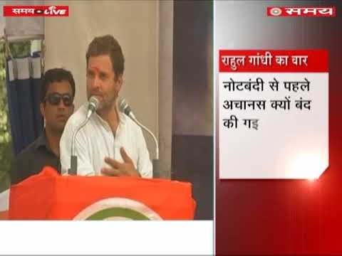 Rahul Gandhi attacked on PM Modi in Gujarat