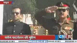 <h5>Shree Amitabh Bachchan and Naveen Jindal on The National Flag  A2Z </h5><p>Length - 03:25</p>