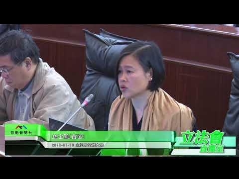 準備預算執行率的決議案20180116-17