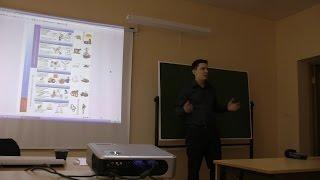 Wykład wprowadzający z Koncepcji Społecznego Bezpieczeństwa