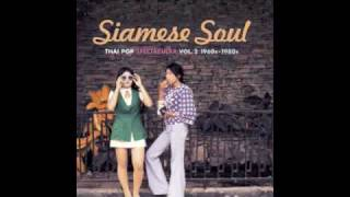 Siamese Soul Thai Pop Spectacular Vol.2 - 60s/80s