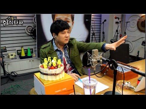 신동의 심심타파 - Simsimtapa 6th anniversary, opening - 신동의 심심타파 6주년, 오프닝 20140409 (видео)