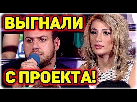 ДОМ 2 НОВОСТИ Эфир 4 января 2017! (4.01.2017) (видео)