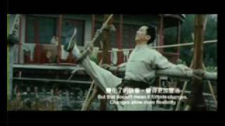 The Legend Is Born Ip Man new trailer