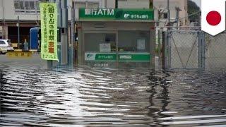 横浜市で水道管破裂し冠水