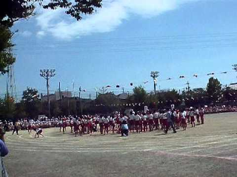 Aioi Elementary School