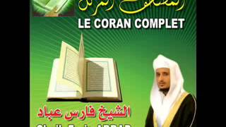 Video القرآن الكريم كامل بصوت الشيخ فارس عبّاد Complete Quran 1_2. MP3, 3GP, MP4, WEBM, AVI, FLV November 2018