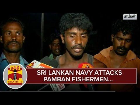 Sri-Lankan-Navy-attacks-Pamban-Fishermen-Damages-Boats-and-Fishing-Nets--Thanthi-TV