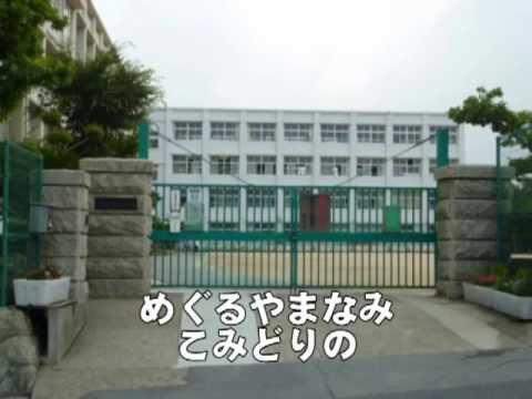神戸市立白川小学校 校歌 Piano by Masaki Kamitsubo