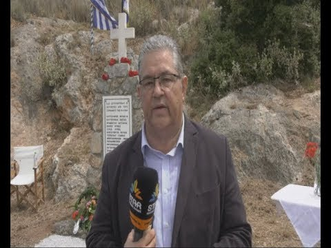 Στην εκδήλωση της ΠΕΑΕΑ-ΔΣΕ στο Χρισσό Φωκίδας ο Δημήτρης Κουτσούμπας