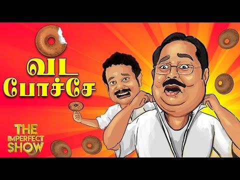 கமல் ஆவேச வீடியோவுக்கு காரணம் என்ன? | தி இம்பர்ஃபெக்ட் ஷோ 17/04/2019