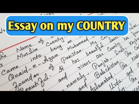 Essay on my Country || Write short essay on my Country in English || Handwriting