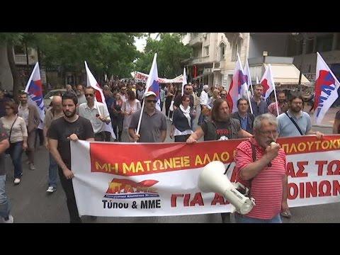 24ωρη απεργία και πορεία  στο κέντρο της Αθήνας, πραγματοποίησαν oι εργαζόμενοι των Μ.Μ.Ε