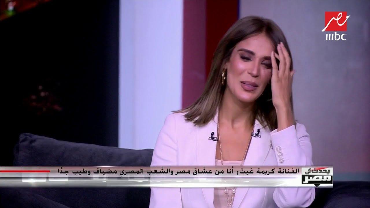 الفنانة المغربية كريمة غيث تغني (ودارت الأيام) لأم كلثوم