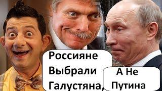 ПУТИН НЕ ВЕРИТ, ЧТО РОССИЯНЕ ТАКИЕ НИЩИЕ