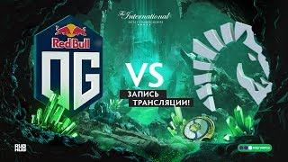 OG vs Liquid, The International 2018, game 1