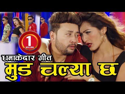 (Durgesh Thapa & Anjali Adhikari Aaja Mood आज मूड चल्याछ by Dhan Kumari Thapa SARU/Purnakala / Bikram - Duration: 6 minutes, 21 seconds.)
