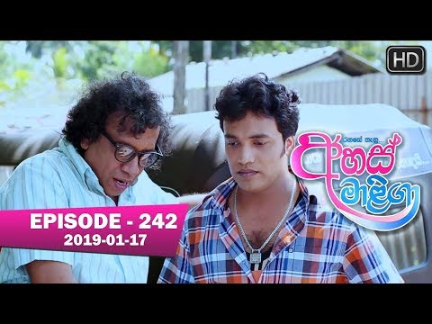 Ahas Maliga | Episode 242 | 2019-01-17