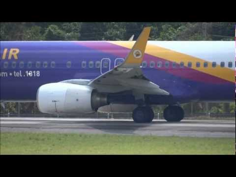 Plane Spotting: Phuket International Airport Pt.2