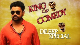 Video Dileep Latest Comedy 2018 | Speed Track Movie Comedy Scenes | Salim Kumar | Jagathy Sreekumar MP3, 3GP, MP4, WEBM, AVI, FLV Mei 2018