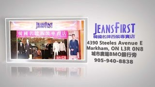 JEAN FIRST TV COMMERCIAL - CANTONESE