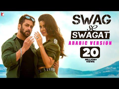 Video Arabic: Swag Se Swagat عربى Song | Tiger Zinda Hai | Salman Khan | Katrina Kaif | Rabih | Brigitte download in MP3, 3GP, MP4, WEBM, AVI, FLV January 2017