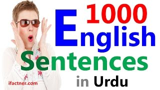 Learn 1000 spoken English sentences for conversation in English Urdu speaking course for beginners, Pakistanis, Indians. You learn most common English ...