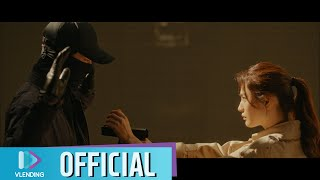 Video [MV] 알리(ALi) - Just Stay [킬잇 OST Part.6 (Kill It OST Part.6)] MP3, 3GP, MP4, WEBM, AVI, FLV September 2019