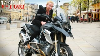 2. BMW R 1200 GS design & exhaust sound