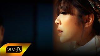 Download Lagu Gisel - Dengar Curhatku - Mp3