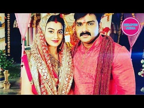 Video Pawan Singh and Akshara Singh Get Marriage II Tridev II Bhojpuri Movie download in MP3, 3GP, MP4, WEBM, AVI, FLV January 2017