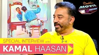 Actor Kamal Haasan Exclusive Interview in Madhan Movie Matinee I 12/07/2015 I Puthuyugam TV